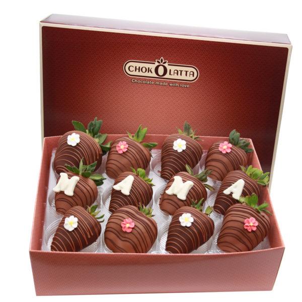 Chokolatta Mama Chocolate Covered Strawberries